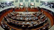 باز هم بین نمایندگان و دولت کویت دعوا شد!