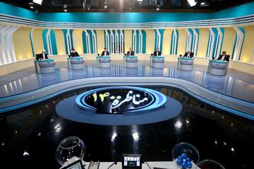 دومین مناظره نامزدهای سیزدهمین دوره ریاست جمهوری + جزئیات