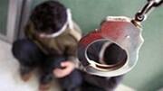 اخاذی میلیاردی در تهدید دختر یزدی/ پسر پلید در دام افتاد + جزئیات