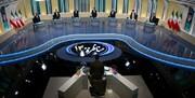 بورس؛ سوژه رقابتهای انتخاباتی