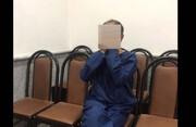 قتل زن و مصدومیت مادرزن / داماد عصبانی دست به چاقو شد+ جزئیات