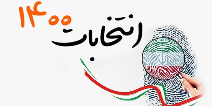نامزدهای انتخابات شوراها اصل اخلاق را رعایت کنند / آغاز تبلیغات انتخابات شوراها