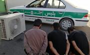 دستگیری سارقان حرفه ای از مطب پزشک معروف/ جزئیات