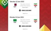 زمان پخش دیدار های تیم ملی بسکتبال از شبکه ورزش سیما