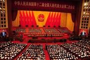 چین برای مقابله با تحریم ها قانون تصویب کرد