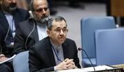 ایران بدهی های خود را به سازمان ملل پرداخت کرد
