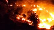 اتفاقی عجیب / آتش سوزی سریالی در ۱۰ روستا