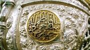 شخصیت عبادی و جایگاه والای «حضرت معصومه (س)» را بهتر بشناسیم