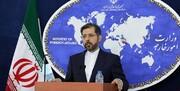 واکنش ایران به خارج شدن برخی اسامی از لیست تحریم ها