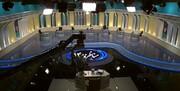 سومین دور مناظرات انتخاباتی آغاز شد