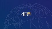 برنامه جدید AFC