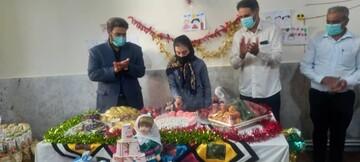 برگزاری جشن روز دختر در مراکز معلولان کمتوان ذهنی و توانبخشی
