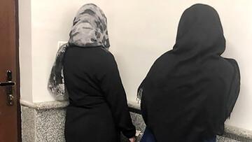 سرقت های میلیاردی توسط دو زن پلید تهرانی / سرقت به شیوه بیهوشی از مردان تنها