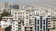 قیمت آپارتمان در تهران امروز ۲۳ خرداد ۱۴۰۰