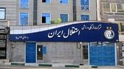 برگزاری جلسه حل مشکل با حضور مجیدی و هیئت مدیره استقلال