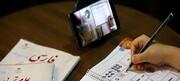 عدم سازگاری سیستم آموزش آنلاین با زیر ساخت اینترنت کشور