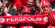 چشم باشگاه پرسپولیس به کمک هواداران