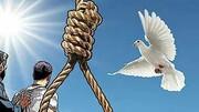 تغییر سرنوشت ۲ قاتل اعدامی / فرصتی دیگر برای زندگی