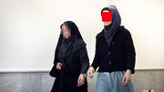 قتل عامی وحشتناک توسط یک زن/ کل خانواده اش را سلاخی کرد + تصاویر