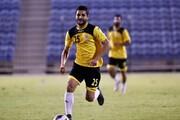مدافع استقلالی چشمانتظار اولین بازی ملی خود !