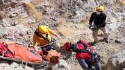 معجزه زنده ماندن با سقوط از ارتفاع 30 متری/ مصدومیت جوان 36 ساله