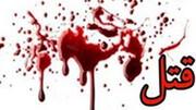 یک جوان در ستاد انتخاباتی به قتل رسید/ جزئیات