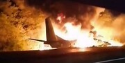 سقوط هواپیما در فرودگاه تگزاس
