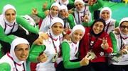 درخشش دختر معلول اصفهانی در رشته والیبال + فیلم