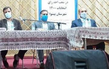 نشست آموزشی نمایندگان فرماندار در شعب اخذ رای پیشوا