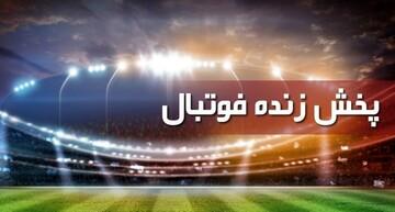 فهرست پخش بازیهای مهم فوتبال در ۲۴ خرداد ۱۴۰۰