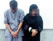 من و وحید سرگرم استعمال مواد مخدر بودیم! / اعتیاد زن جوان از 14 سالگی در کنار خانواده