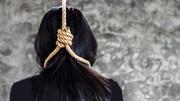 دختر دانشجوی شیرازی در تهران به زندگی اش پایان داد / جزئیات