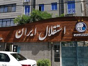 محتویات شگفت انگیز صندوق پستی باشگاه استقلال+ عکس