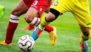 برنامه هفته های بیست و ششم و بیست و هفتم فوتبال لیگ بیستم