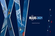 توانمندی های ایران در نمایشگاه هوافضای روسیه به نمایش در می آید