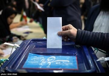هر چه هستیم، وطن ما ایران است و برای آن خون دلهای فراوانی خورده ایم !