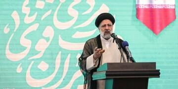پیام تبریک به حجت الاسلام رئیسی به سبک نهاد های مختلف