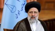 بیانیه جمعی از نمایندگان اقتصادی ادوار مجلس در حمایت از آیت الله رئیسی