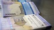 جزئیات افزایش حقوق و دستمزد کارمندان و معلمان