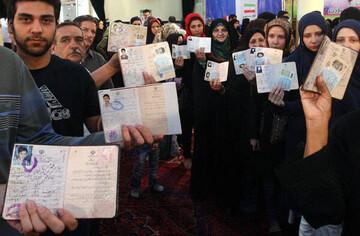 مشارکت حداکثری؛ نه بزرگ ملت به بدخواهان ایران