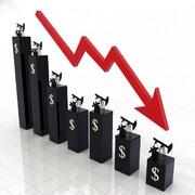 قیمت جهانی نفت امروز ۲۷ خرداد ۱۴۰۰