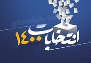 شرکت در انتخابات حضور در جبهه دفاع از نظام است
