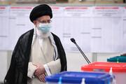 رهبر انقلاب رای دادند / ملت ایران از انتخابات امروز خیر خواهند دید
