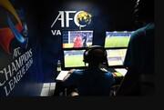 ایران از میزبانی در انتخابی جام جهانی محروم میشود؟
