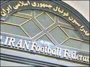 فدراسیون فوتبال ایران به باشگاه های عربستانی نامه فرستاد
