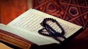 توبه کردن ؛ نشانه صالح بودن انسان/ خدا به آنچه در دلهاست داناتر است +صوت