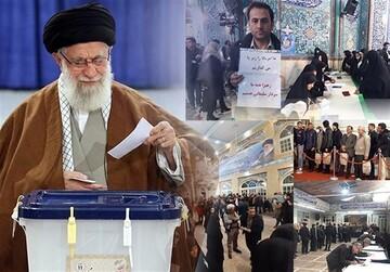 خلق حماسه حضور در ایران / تجلی بلوغ سیاسی جوانان پای صندوق رای