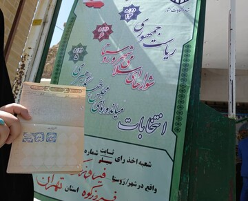 شوق حضور رای اولیهای شهرستان فیروزکوه در انتخابات