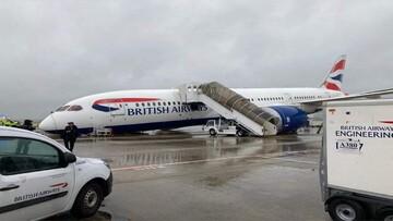 سقوط هواپیما در لندن!