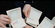 تمدید روند اخذ رای/ از تمام رای دهندگان رای گیری میشود